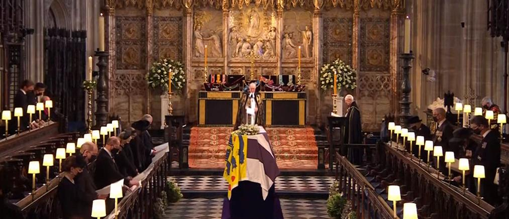 Πρίγκιπας Φίλιππος: η κηδεία του Δούκα του Εδιμβούργου