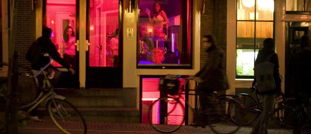 Τέλος οι ιερόδουλες στις βιτρίνες του Άμστερνταμ