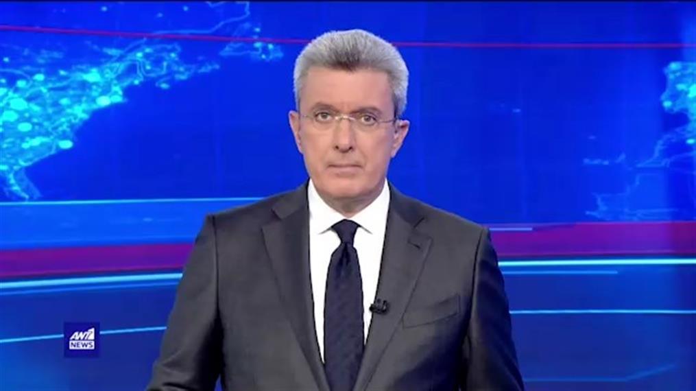 ANT1 NEWS 27-10-2021 ΣΤΙΣ 18:45