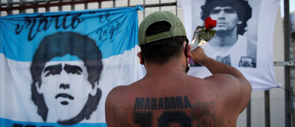 """Μαραντόνα: διαμαρτυρία υπό το σύνθημα """"Δεν πέθανε, τον σκότωσαν"""""""