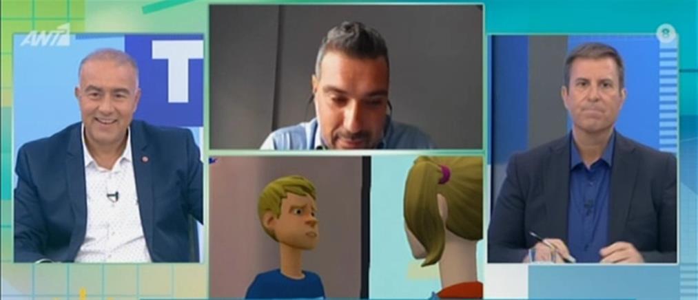 """Captain Covid 19"": Ενημέρωση των μαθητών με animation για τον κορονοϊό (βίντεο)"