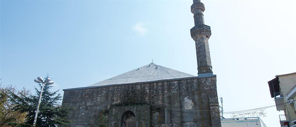 Ψηφίστηκε το άρθρο για το τέμενος