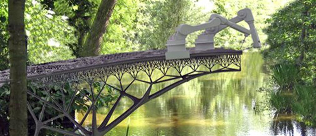 Αυτή είναι η πρώτη γέφυρα στον κόσμο από μπετόν που βγήκε από 3D εκτυπωτή