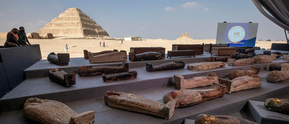 Αίγυπτος: άθικτες σαρκοφάγοι ανακαλύφθηκαν στην Νεκρόπολη της Σακκάρα (εικόνες)