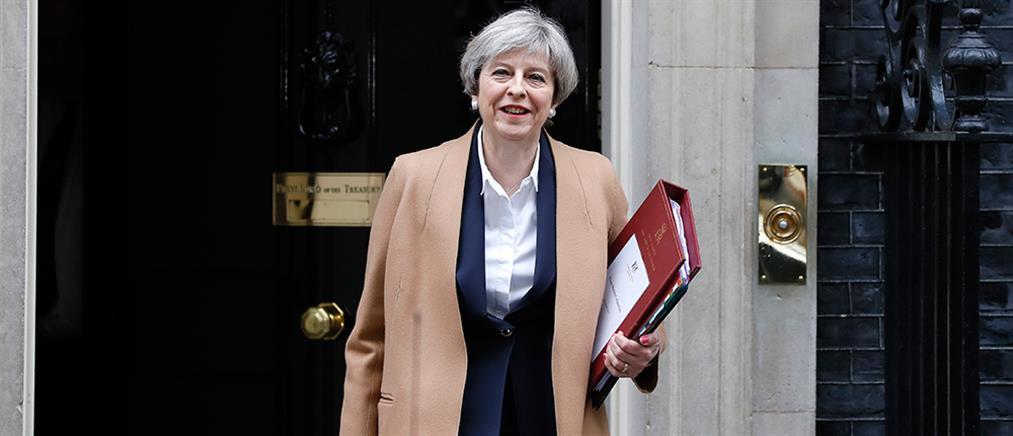 Η βρετανική κυβέρνηση διόρισε υπουργό... Μοναξιάς!