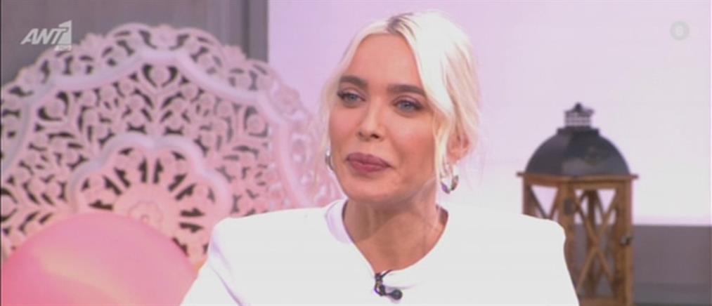 Αμαρυλλίς: Χειρουργήθηκα έχοντας κορονοϊό (βίντεο)