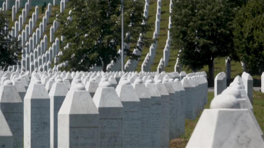 Σρεμπρένιτσα: Βρήκε τα οστά του άνδρα και του γιου της μετά από 25 χρόνια