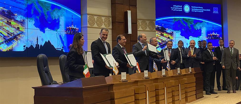 Χατζηδάκης: Ιστορική στιγμή για την Μεσόγειο η μονογραφή για το East Med Gas Forum
