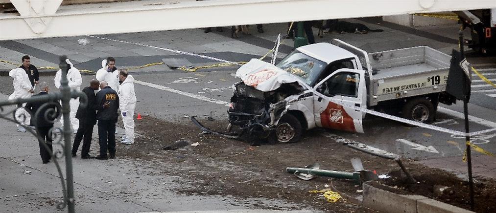 Ο ISIS ανέλαβε την ευθύνη για το χτύπημα στο Μανχάταν