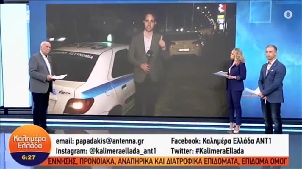 Παλλήνη: έκρηξη σε ΑΤΜ