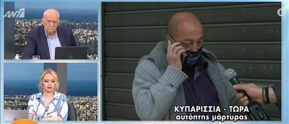 Έγκλημα στην Κυπαρισσία: η συγκλονιστική μαρτυρία αυτόπτη μάρτυρα στον ΑΝΤ1 (βίντεο)