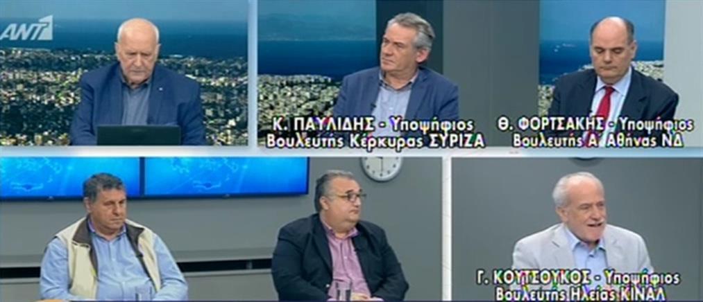 Παυλίδης - Φορτσάκης - Κουτσούκος στον ΑΝΤ1 για το διακύβευμα των εκλογών (βίντεο)