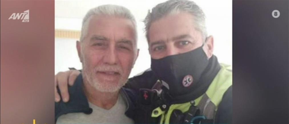 Διασώστης του ΕΚΑΒ τον έσωσε από βέβαιο θάνατο, τώρα ποζάρουν αγκαλιασμένοι (βίντεο)