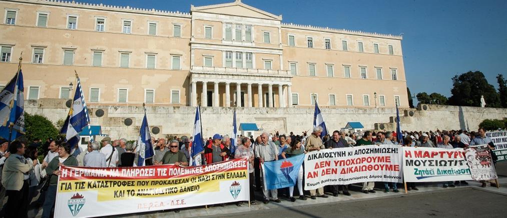 Πορεία για τις γερμανικές αποζημιώσεις στο κέντρο της Αθήνας