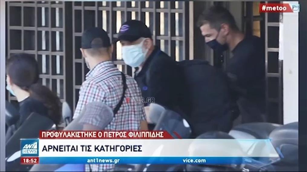 Έγκλειστος των φυλακών Τρίπολης ο Πέτρος Φιλιππίδης