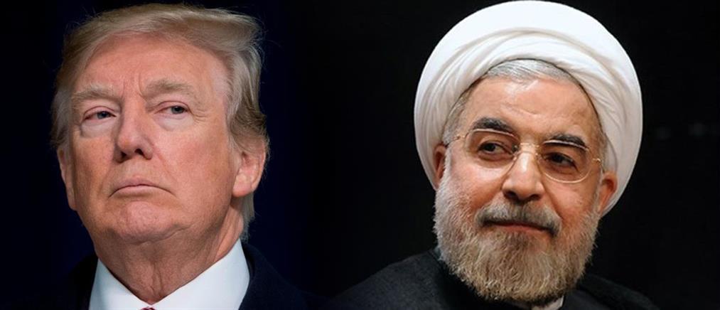 Τραμπ κατά Ροχανί: θα υποφέρεις, αν απειλήσεις ξανά τις ΗΠΑ