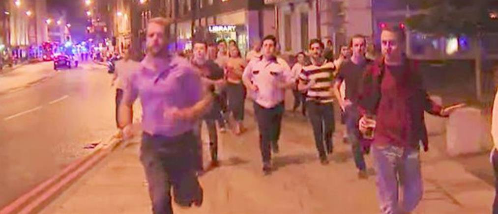 Λονδίνο: τρέχει με την μπίρα στο χέρι μετά την επίθεση (φωτο)