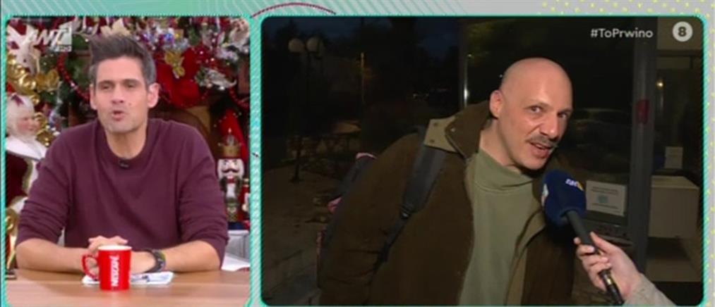 Ο Μουτσινάς... κρίνει το στιλ της Σκορδά - Η αντίδρασή της (βίντεο)