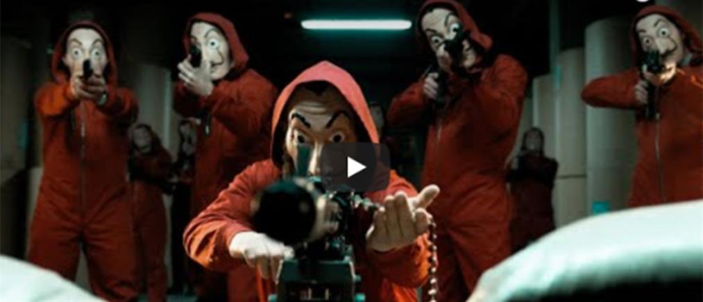 Χάκαραν το YouTube: Έξαφανίστηκε το Despacito!