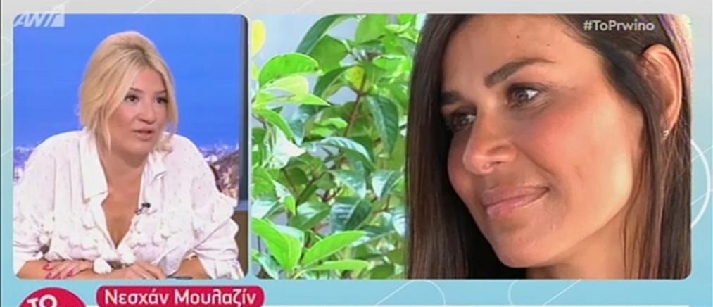 """Η Νεσχάν Μουλαζίμ στο """"Πρωινό"""" για το γάμο της (βίντεο)"""