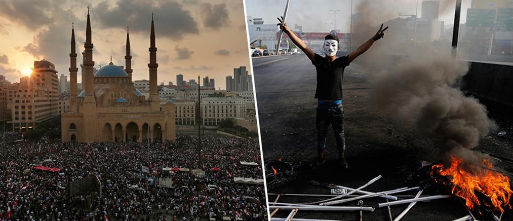 """""""Βράζει"""" από τις διαδηλώσεις ο Λίβανος (εικόνες)"""
