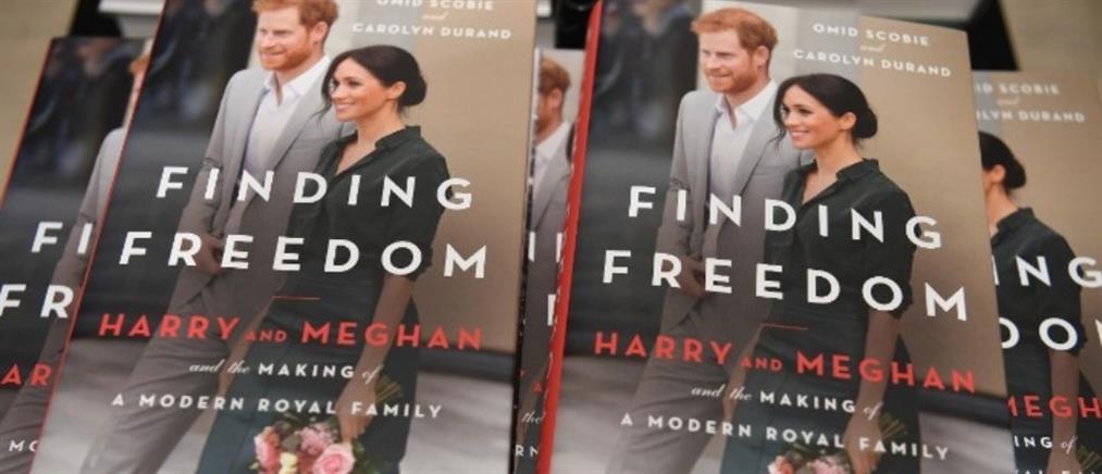 """Πρίγκιπας Χάρι και Μέγκαν: καλούν τη Βρετανία να αντιμετωπίσει τον """"δομικό ρατσισμό"""""""