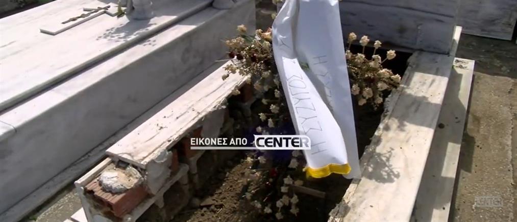 Ελευθερούπολη: Άνοιξαν τάφο και έκλεψαν τον νεκρό!