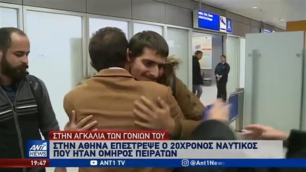 Στην Ελλάδα ο Έλληνας ναυτικός που απήχθη από πειρατές