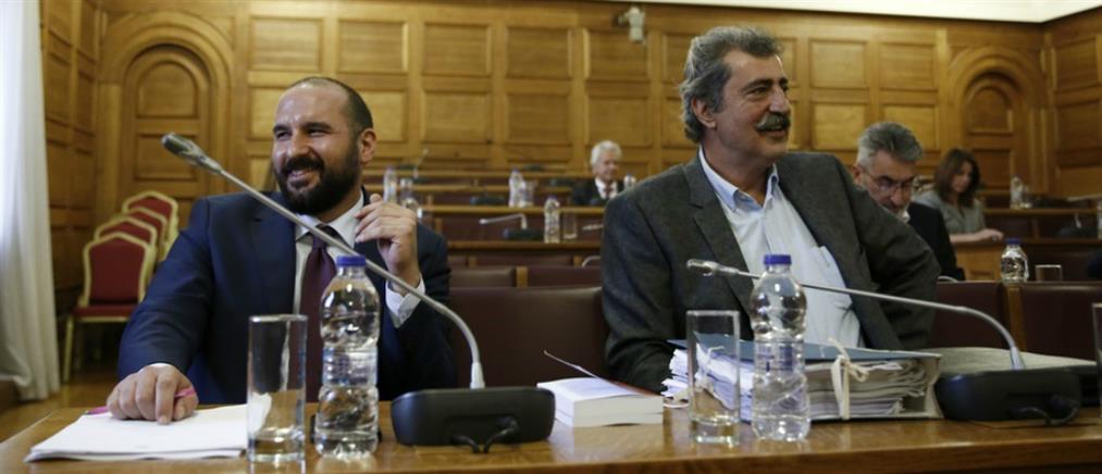 Προανακριτική για Παπαγγελόπουλο: στα άκρα η κόντρα για την εξαίρεση Πολάκη και Τζανακόπουλου