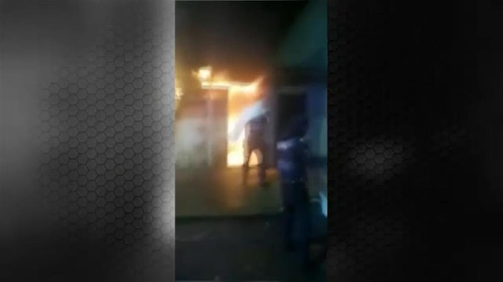 Μεξικό: διάσωση ηλικιωμένων από φωτιά