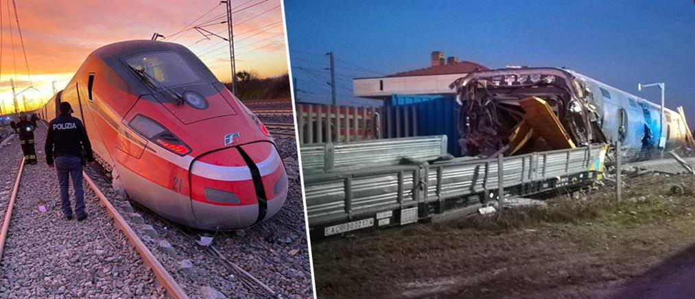 Νεκροί και τραυματίες από εκτροχιασμό τρένου