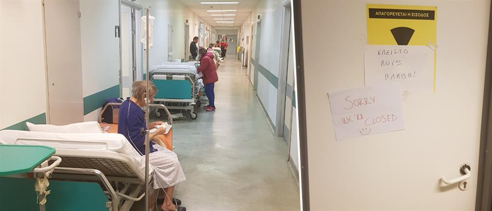 """Επίθεση Πολάκη σε Μητσοτάκη για την αιφνίδια επίσκεψη του στο Νοσοκομείο """"Αττικόν"""""""