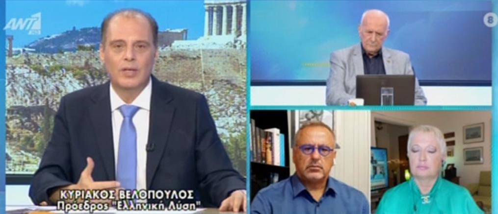Βελόπουλος για Σταυρούπολη: συγκεκριμένα κόμματα υποκινούν τα επεισόδια