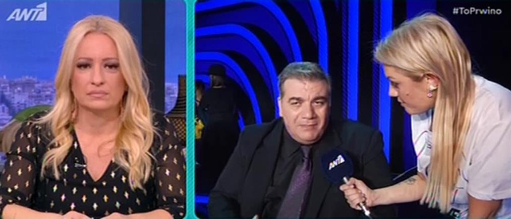Ο Δημήτρης Σταρόβας για το YFSF και το διαζύγιο του (βίντεο)