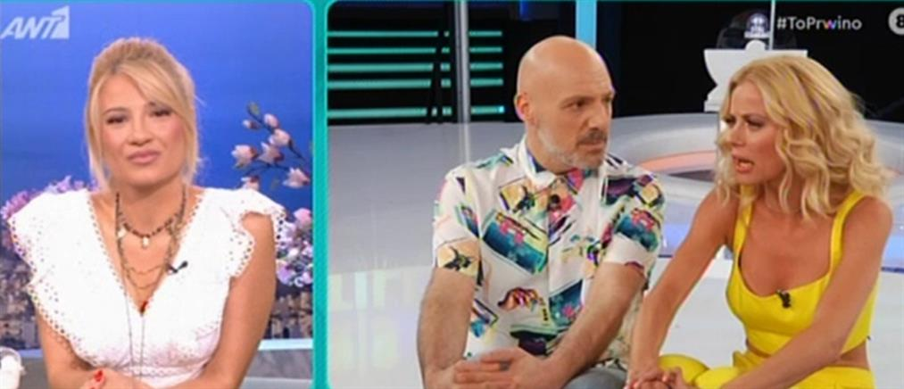 """Μουτσινάς - Μακρυπούλια μαζί στον ΑΝΤ1 για το """"Still Standing"""" (βίντεο)"""