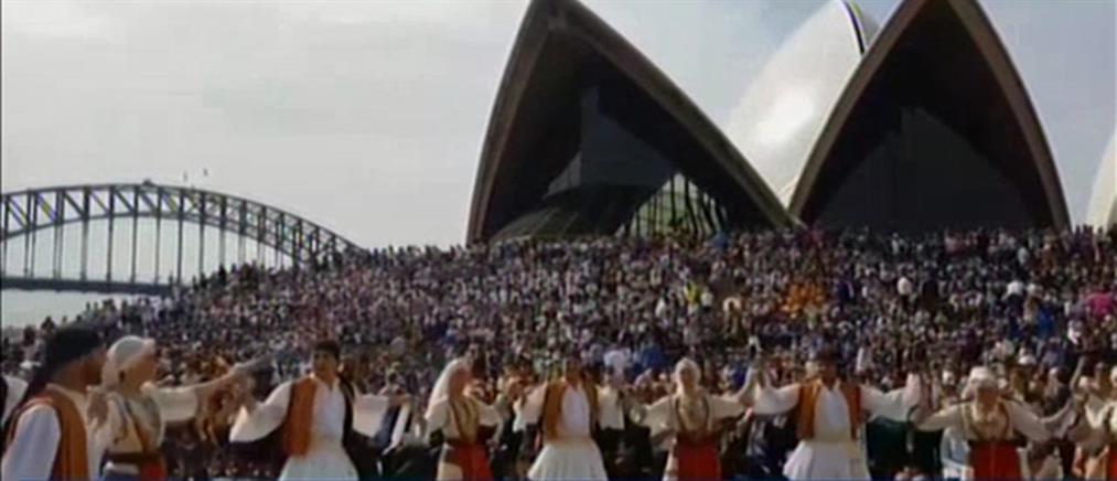 Ο εορτασμός της 25ης Μαρτίου σε κάθε γωνιά του πλανήτη (βίντεο)