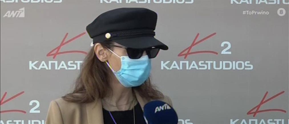 "YFSF: Μπέτυ Μαγγίρα και Αλευράς στο ""Πρωινό"" πριν τις νέες μεταμορφώσεις τους (βίντεο)"