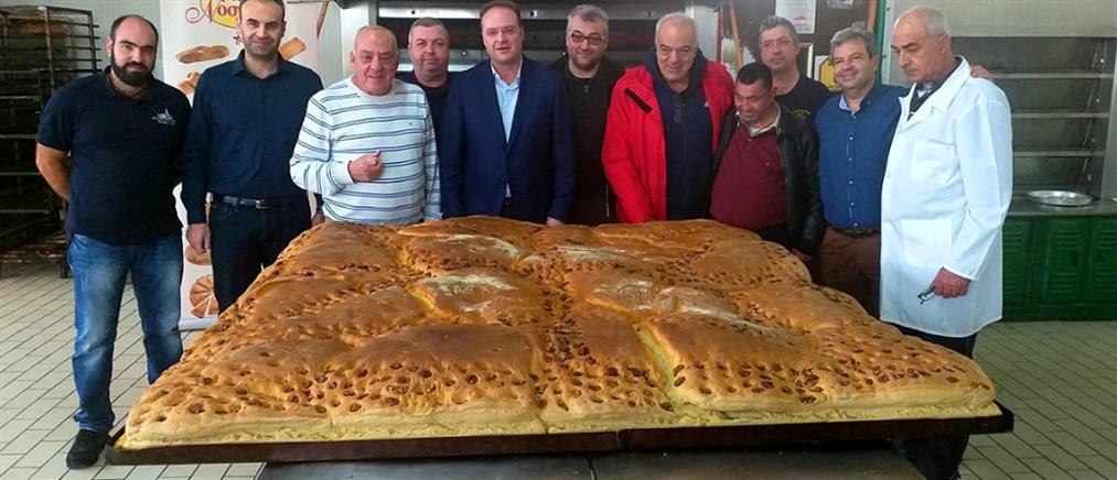 Με Χριστόψωμο 400 κιλών γιόρτασε η Χαλκιδική