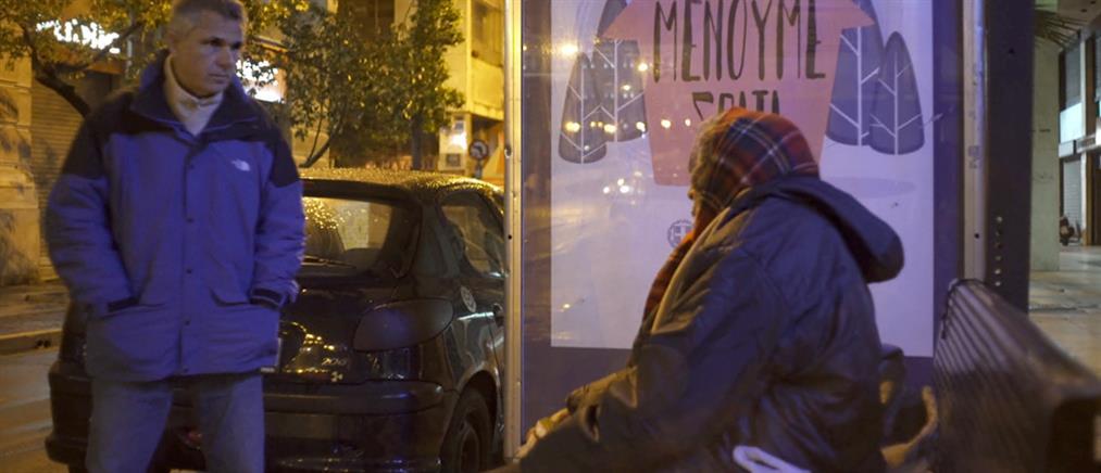 """Special Report"": O κορονοϊός, oι άστεγοι και το δίλημμα των αθλητών (εικόνες)"