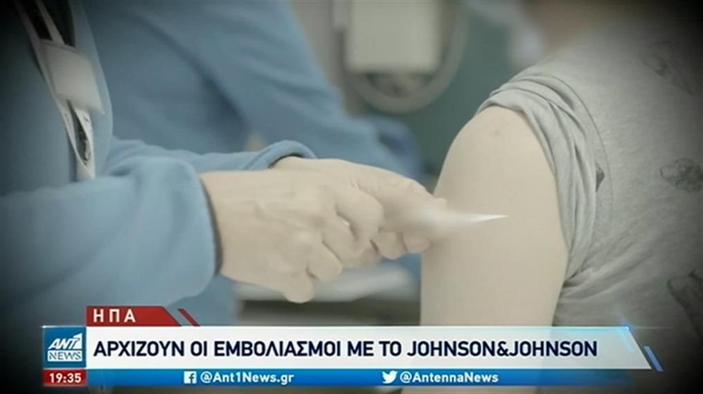 Με αργά βήματα προχωρά ο παγκόσμιος εμβολιασμός