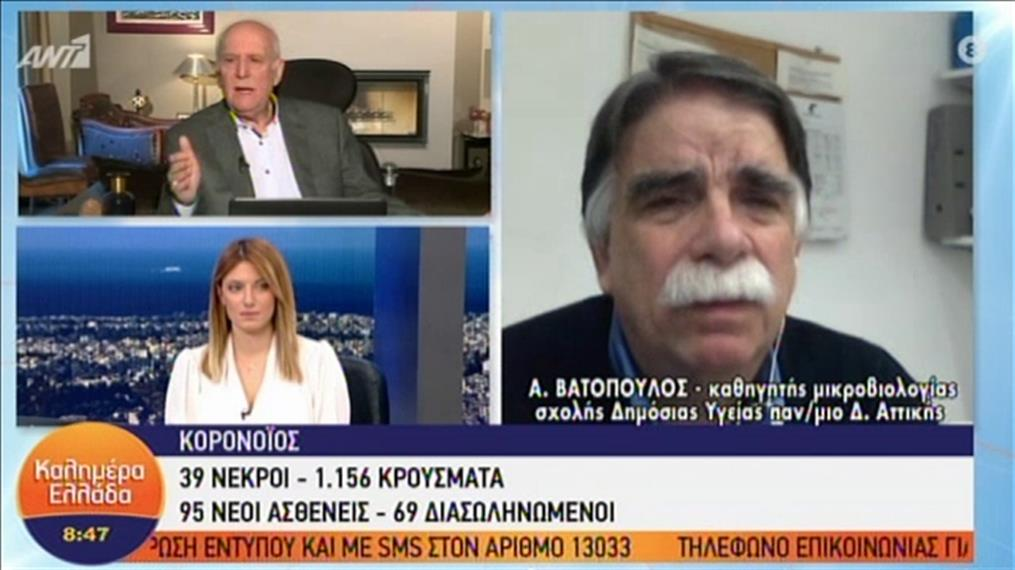 Ο Αλκιβιάδης Βατόπουλος στην εκπομπή «Καλημέρα Ελλάδα»