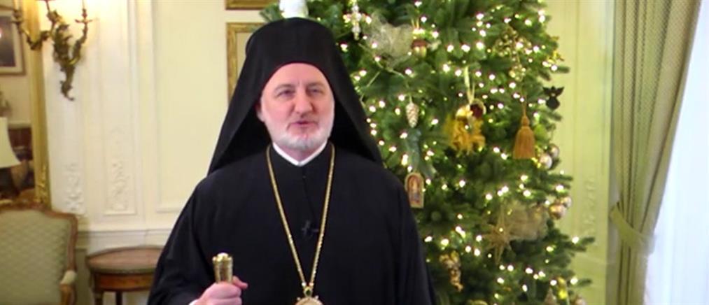 Αρχιεπίσκοπος Αμερικής Ελπιδοφόρος: Το μήνυμά του για τα Χριστούγεννα