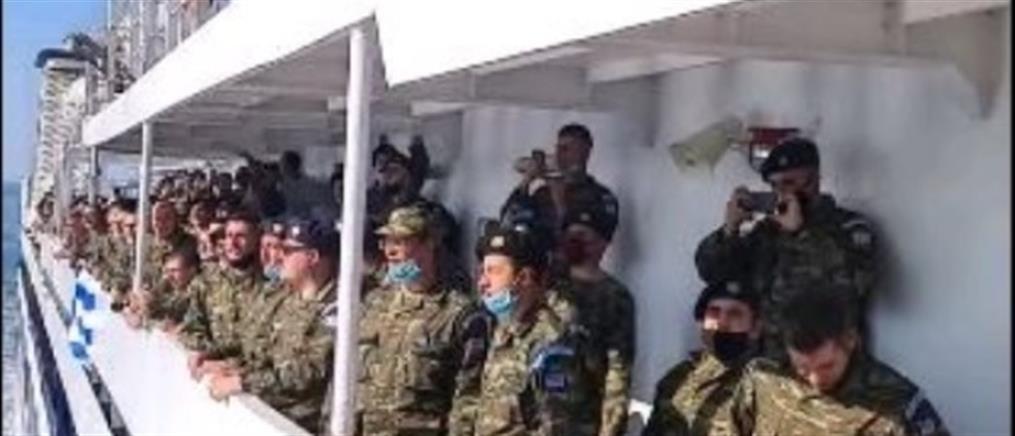 Καστελλόριζο: Ρίγη συγκίνησης από την αλλαγή φρουράς (βίντεο)