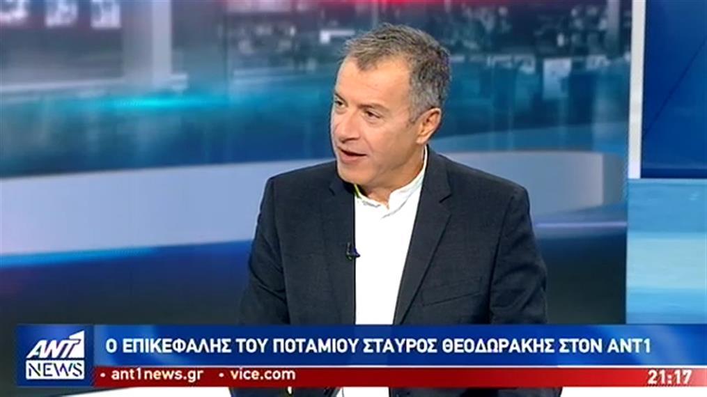 Θεοδωράκης στον ΑΝΤ1: Το Ποτάμι είναι η πιο αγνή κεντρώα δύναμη στην Ελλάδα
