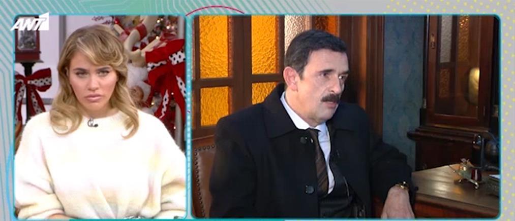 Ο Λεωνίδας Κακούρης θυμάται με νοσταλγία τα παιδικά του χρόνια (βίντεο)