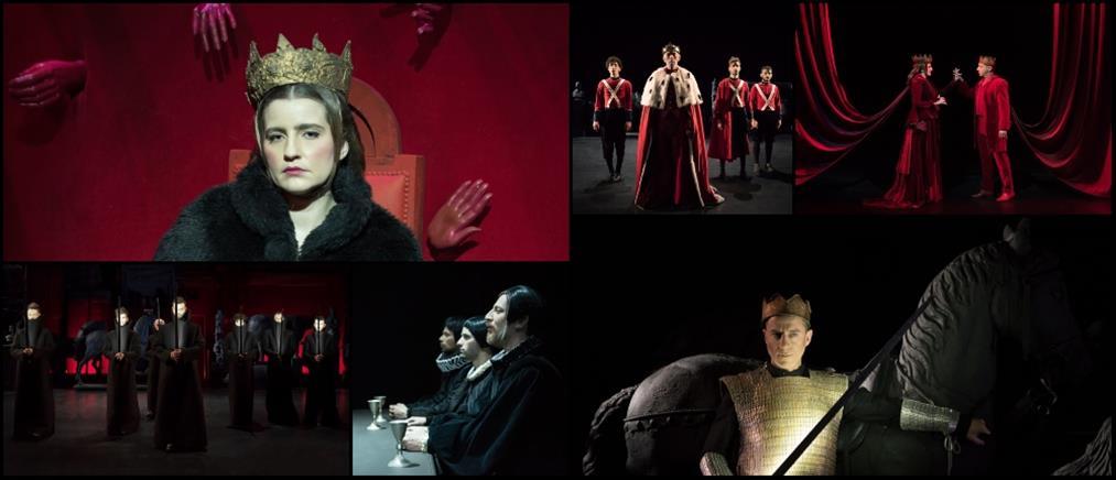 """""""Μένουμε σπίτι"""" με τον Πολιτισμό: Διαδικτυακές προβολές παραστάσεων του Εθνικού Θεάτρου"""