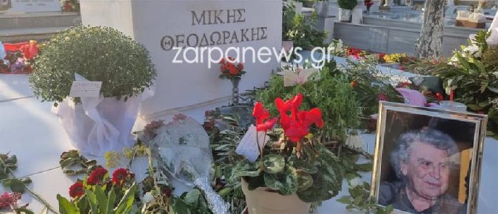 Μίκης Θεοδωράκης: Συγκίνηση στο εννιαήμερο μνημόσυνο (εικόνες)
