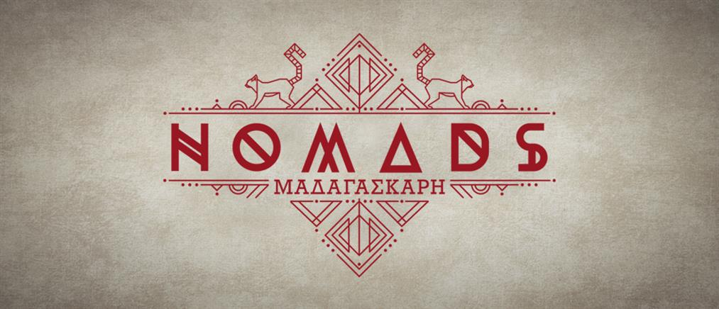 """Nomads Μαδαγασκάρη"": Τα βήματα μέχρι τον τελικό - Πως θα αναδειχθεί ο νικητής"