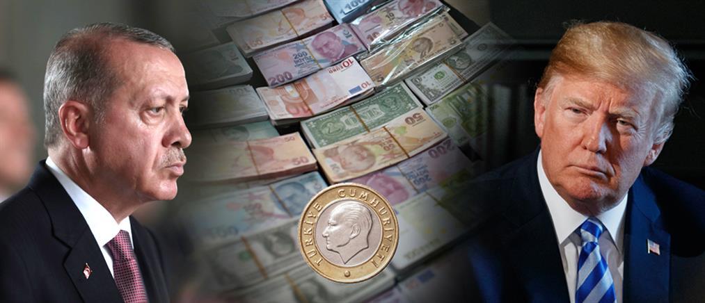 Φάκελοι FinCEN: Σκάνδαλο με διατραπεζικό ξέπλυμα μαύρου χρήματος (βίντεο)