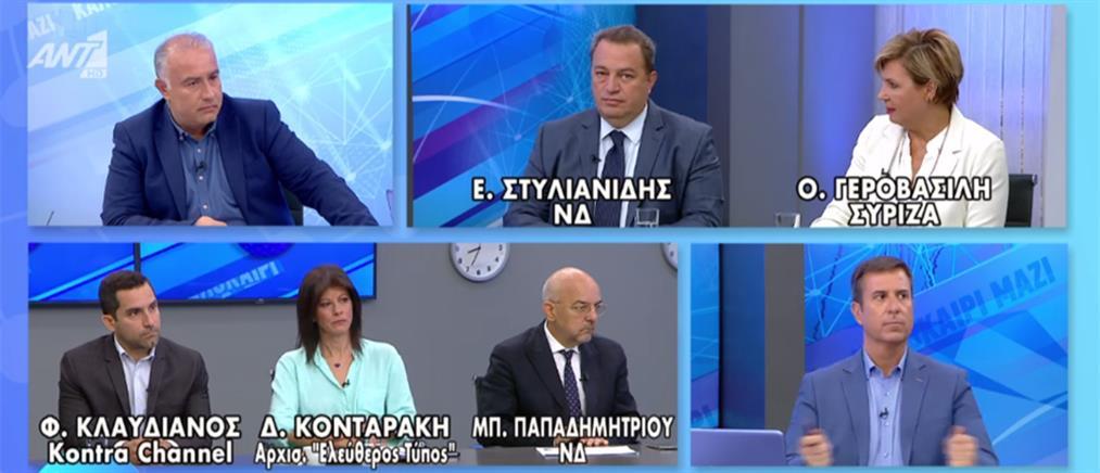 Κόντρα Στυλιανίδη - Γεροβασίλη στον ΑΝΤ1 για τα Εξάρχεια και την ΔΕΗ (βίντεο)